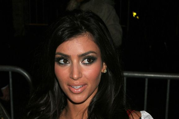 10 Things You Didn't Know About Kim Kardashian!