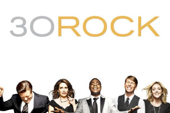 15 Things You Didn't Know About '30 Rock'