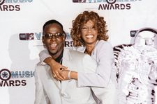 Who Will Inherit Whitney Houston's Fortune?