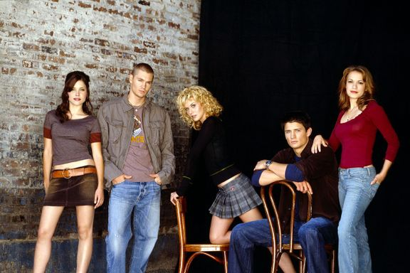 Things You Didn't Know About The Cast Of One Tree Hill