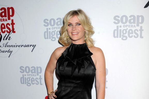 Things You Didn't Know About Days Of Our Lives Star Alison Sweeney