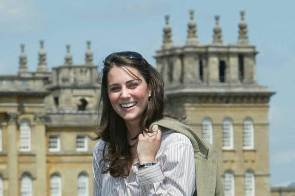 Everything Kate Middleton Isn't Allowed To Wear Now That She's A Royal