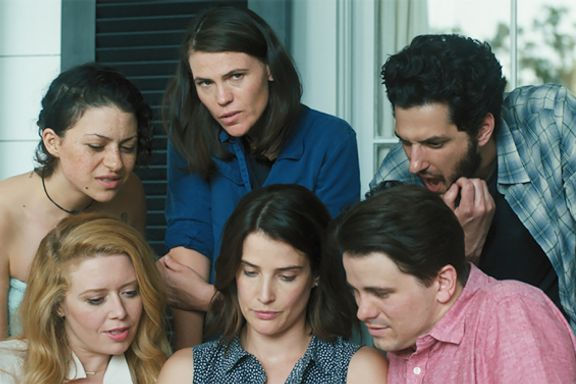 Sundance 2016: The Intervention Review