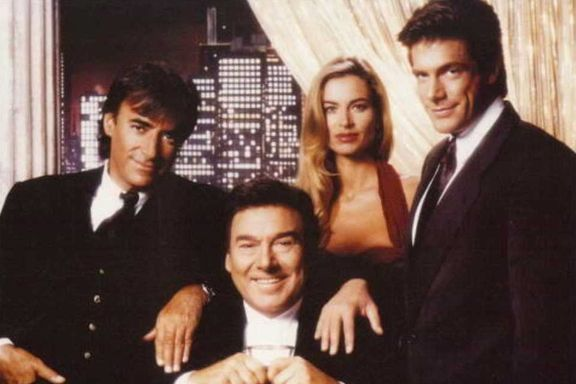 The 7 Craziest Soap Opera Dynasties