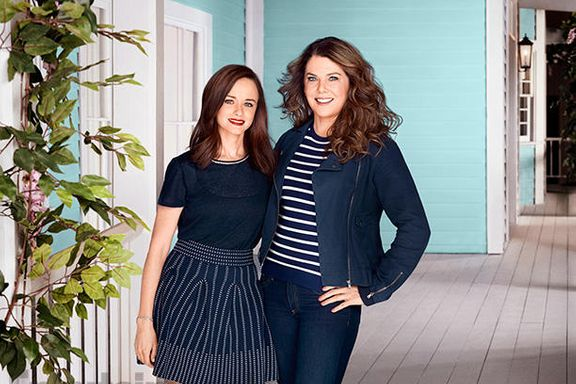 Gilmore Girls Netflix Reboot: 10 Behind The Scenes Secrets