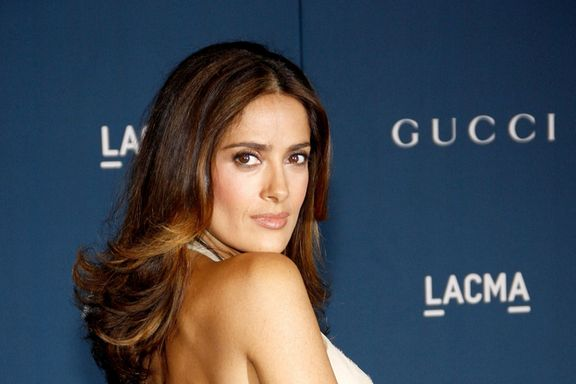 11 Things You Didn't Know About Salma Hayek