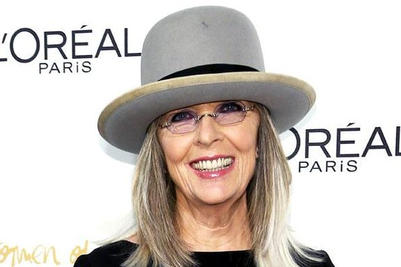 10 Things You Didn't Know About Diane Keaton