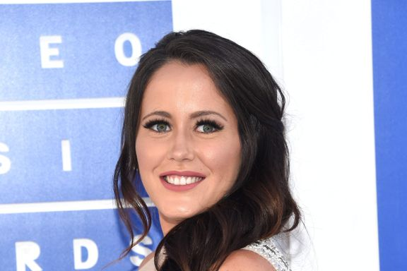 Jenelle Evans Announces She's Officially Not Returning To 'Teen Mom'