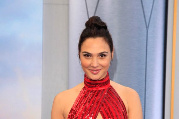 Things You Might Not Know About 'Wonder Woman' Star Gal Gadot