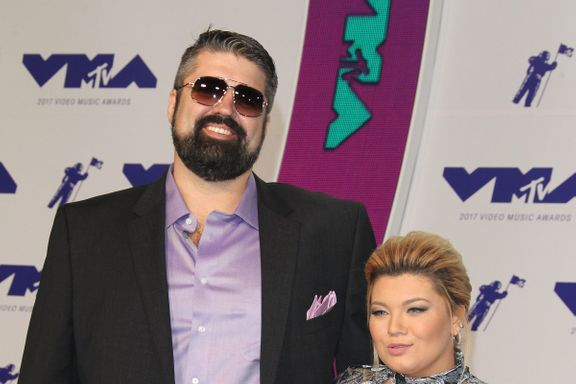 Amber Portwood Allegedly Had Machete And Threatened Suicide Leading To Domestic Battery Arrest