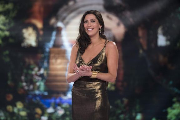 12 Things You Didn't Know About Bachelorette Becca Kufrin