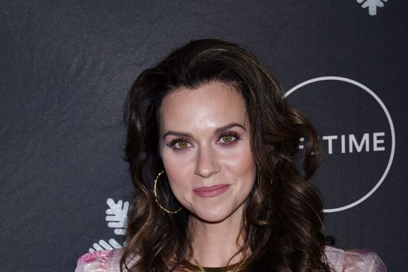 Hilarie Burton Teases Her New Upcoming Book 'The Rural Diaries'